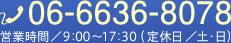 tel:0666368078
